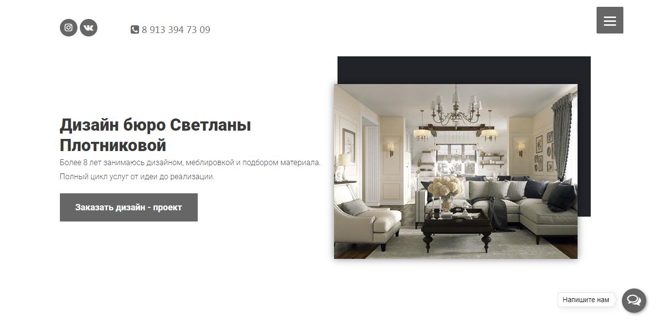 Screenshot_1d